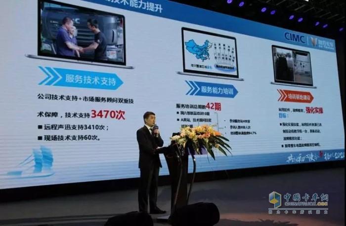 联合卡车营销公司总经理助理张广涛