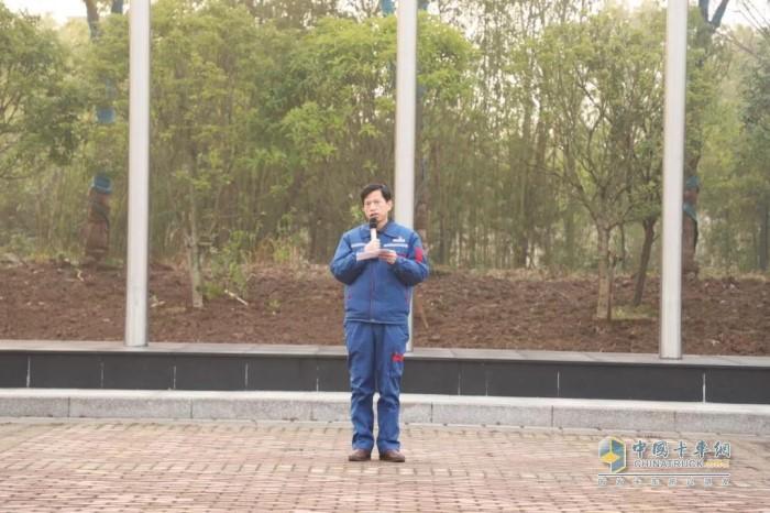 陈贻云副总经理发布动员令