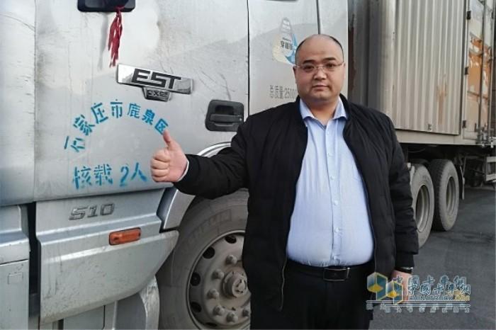 石家庄渝昆物流总经理强永斌