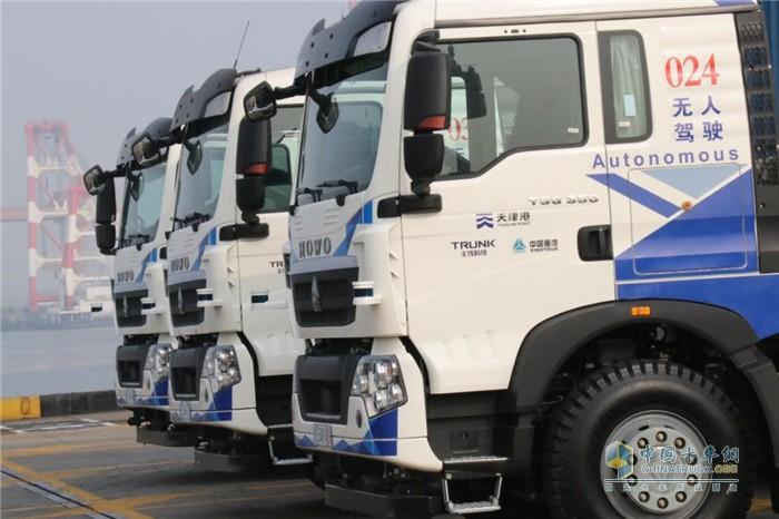 """中国重汽无人驾驶电动卡车""""智能、安全、可靠"""""""