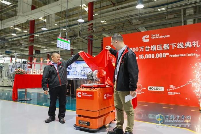 无锡康明斯涡轮增压技术第1500万台增压器下线