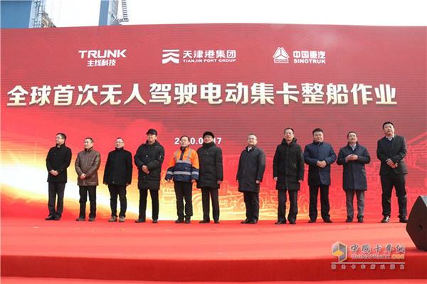 全球首秀!中国重汽25辆智能纯电动集卡在天津港完成整船作业