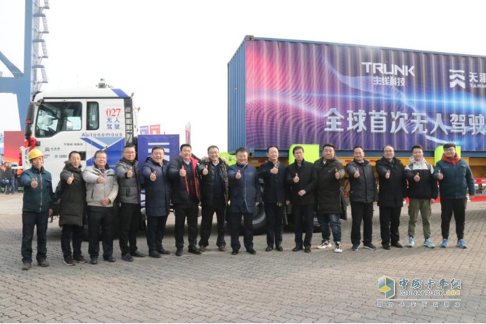 中国重汽团队