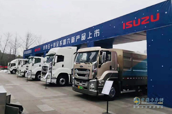 """庆铃汽车""""铃动起航"""" 全系国六新产品发布上市"""
