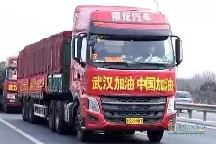 奔赴武汉的乘龙汽车