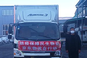 """2700公里的""""最美逆行"""",欧马可用户陈志国的""""特殊春节"""""""