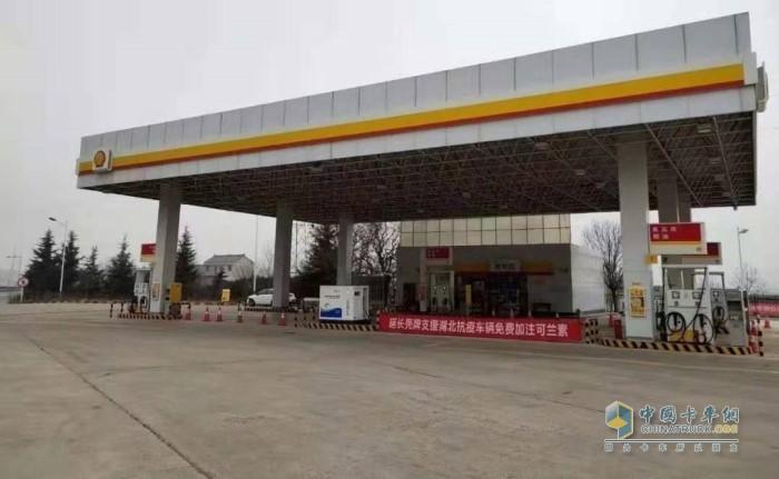 延长壳牌石油携手可兰素,在陕西高速商州服务区等加油站为驰援湖北抗疫的车辆免费加注可兰素车用尿素