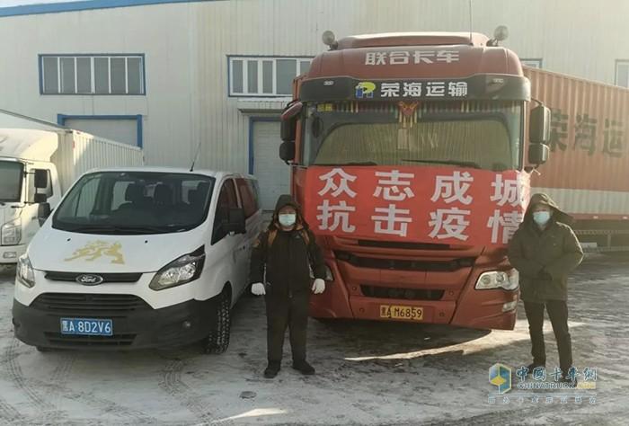 荣海运输对联合卡车的服务非常满意