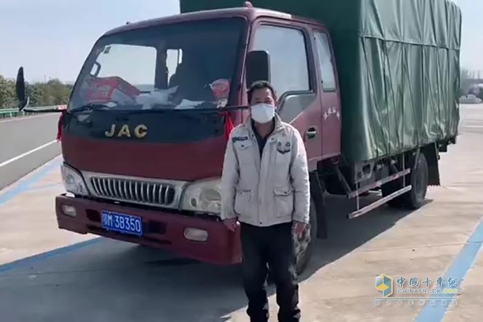 肖师傅和江淮轻卡