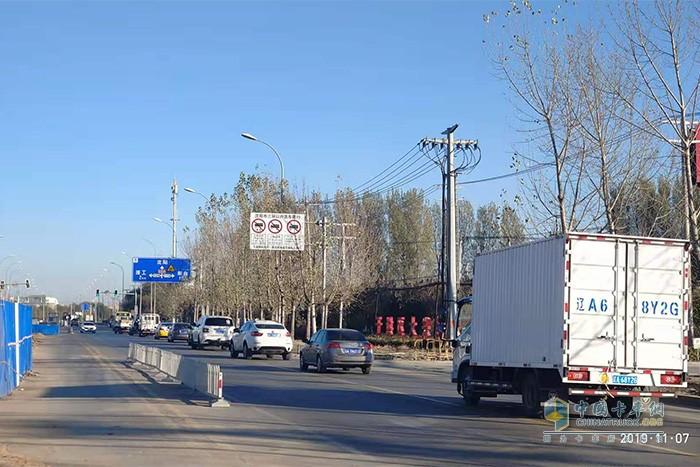 重庆市推出多项交通便民举措 主城区货车通行证可延期