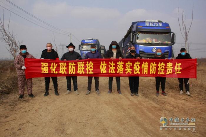 隔离期满,李威威(右数第二)与其他乘龙车友被接回家