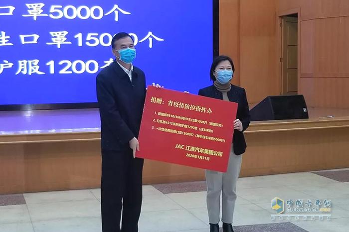 江淮汽车集团捐赠医药物资,支持疫情防控
