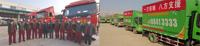 江淮轻卡积极与战略合作伙伴协作,全力保障疫区物资运送