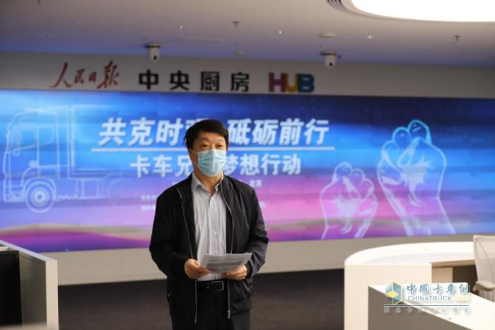 《中国汽车报》社有限公司总经理辛宁致辞