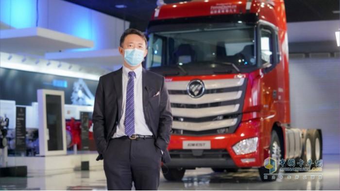福田汽车集团品牌副总裁、福田戴姆勒汽车品牌总监李健介绍欧曼梦想卡车