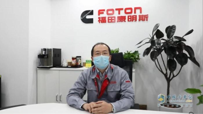 福田康明斯产品工程总监刘雄介绍康明斯发动机