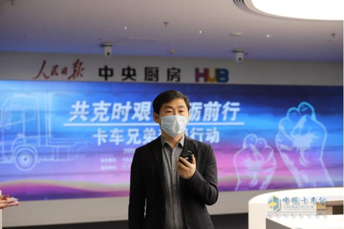 中汽兄弟(北京)信息科技有限公司总经理马利介绍卡友兄弟创富计划