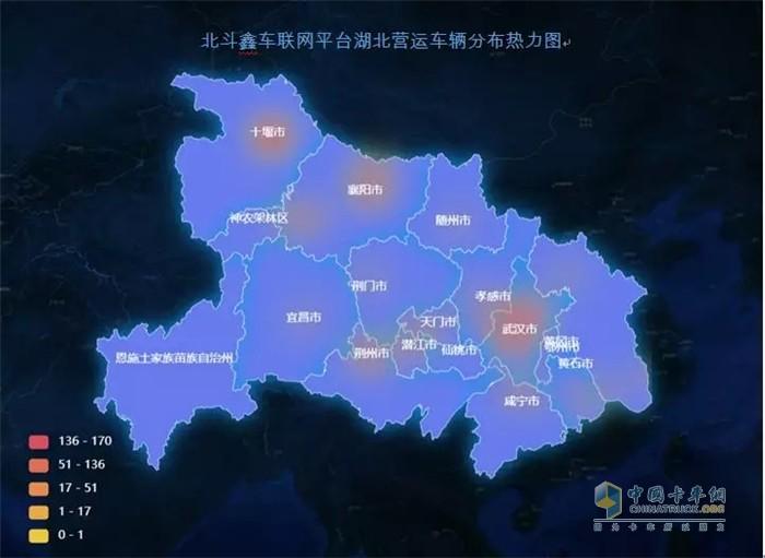 北斗鑫车联网平台湖北营运车辆分布热力图