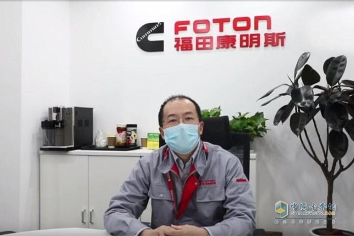 福田康明斯产品工程总监刘雄
