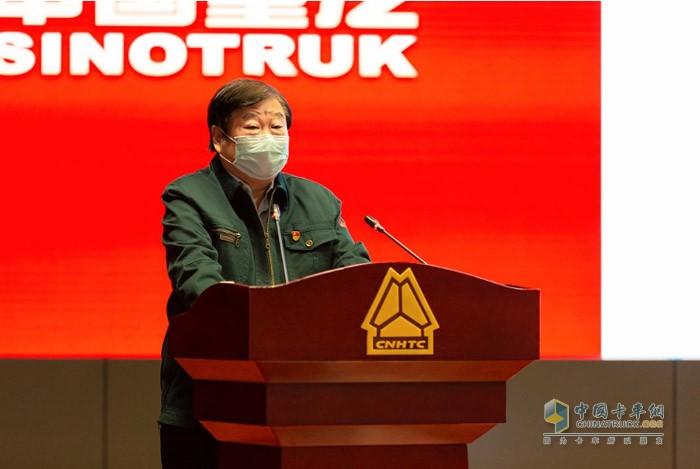 中国重汽集团党委书记、董事长谭旭光