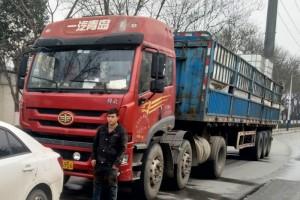 行动赢得胜利  解放动力助力抗疫救援卡车正常运行