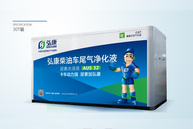 弘康撬装式30吨加注机