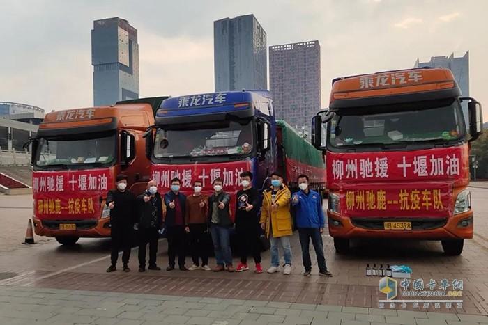 乘龙汽车为运送捐赠物资的卡车司机准备防护口罩、护目镜、消毒洗手液等防护用品