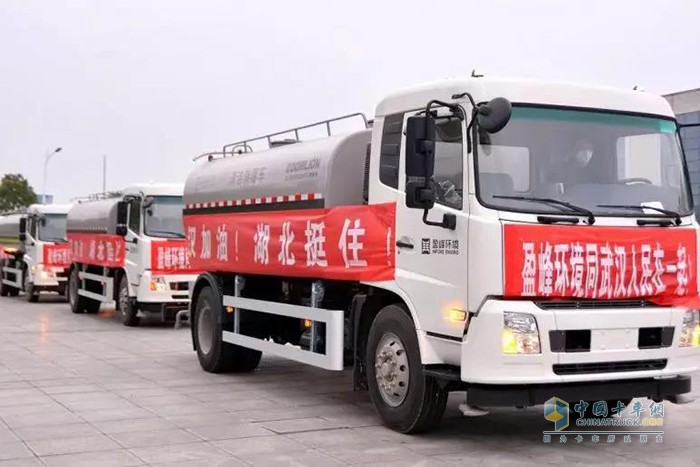 搭载东风天锦底盘的雾炮车、洒水车等消毒作业车辆