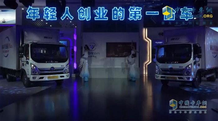 奥铃青春版&青春版Plus助梦上市
