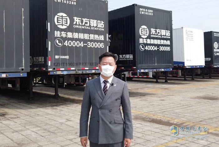 东方驿站总经理苏猛介绍企业相关情况