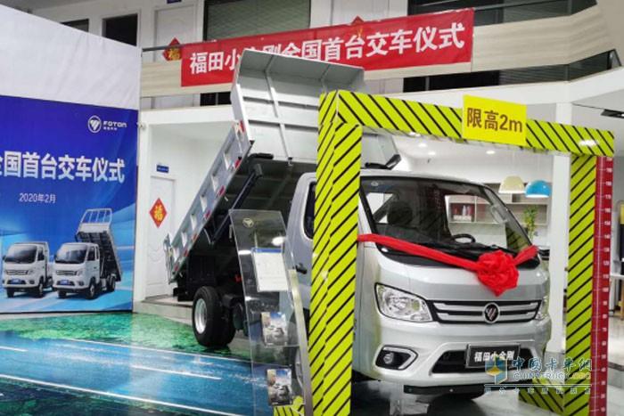 福田小金刚整车高1.99米,满足限高2米的多种作业需求