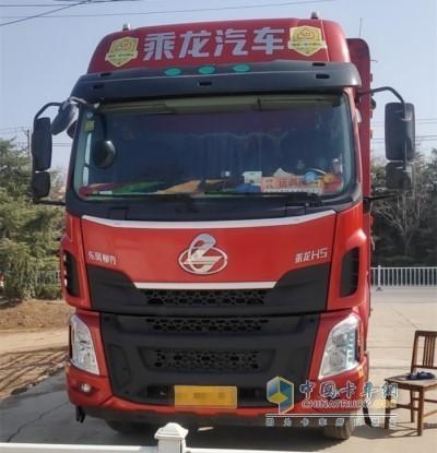 刘师傅的乘龙H5载货车