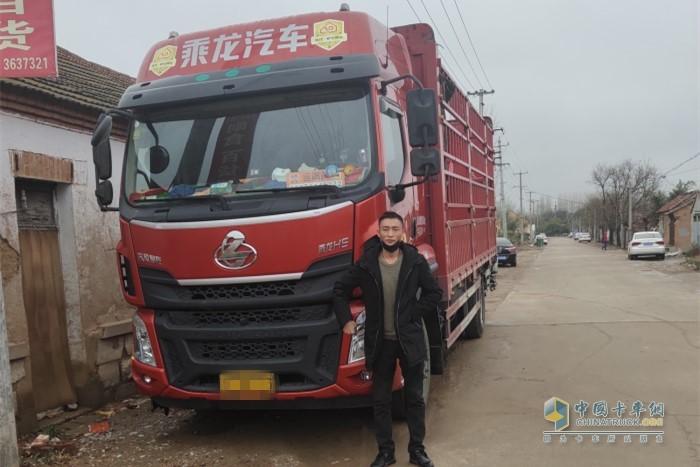 乘龙H5载货车用户刘师傅