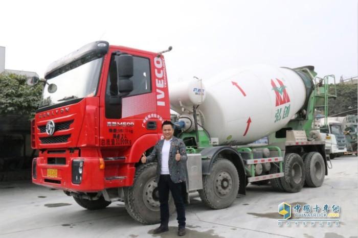 广州弘创货运有限公司掌门人郑继潮