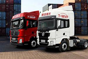 四大革新 德龙X3000港口牵引车为港口运输提供完美解决方案