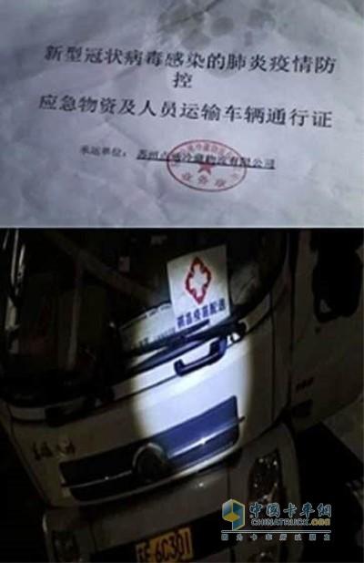 时间紧迫的维修任务-冷链车上装的是疫情防控的应急物资