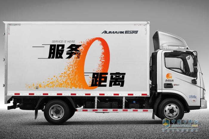 福田汽车预见性服务-智能点检服务