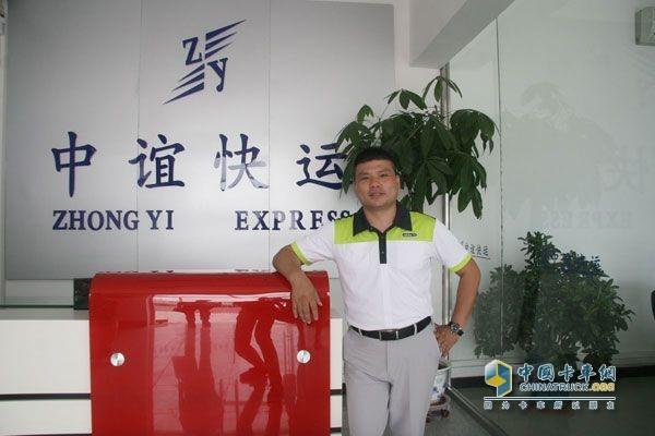 北京中谊快运有限公司总裁赵顺强