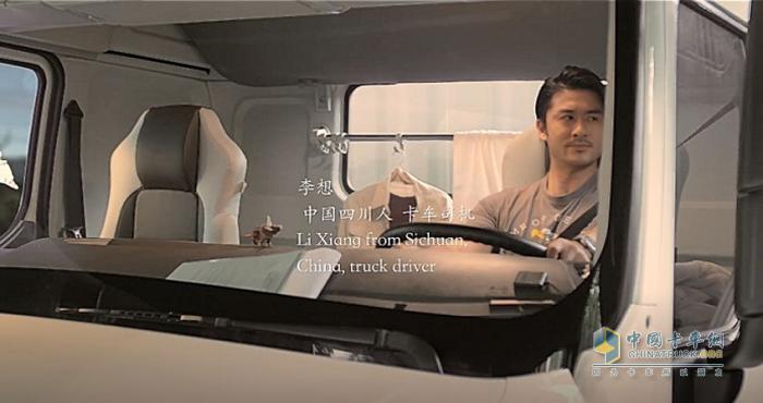 卡车人李想开着乘龙T7是否能顺利抵达灾区?