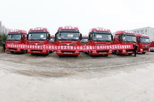 """""""老朋友""""持续信赖 110台漢風G7牵引车助力寿光物流!"""