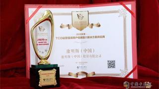 历经百年的技术变革升级 康明斯中国勇担国六解决方案供应商