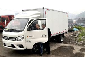 小卡之星交车10台 为吉首学校学生的安全保驾护航