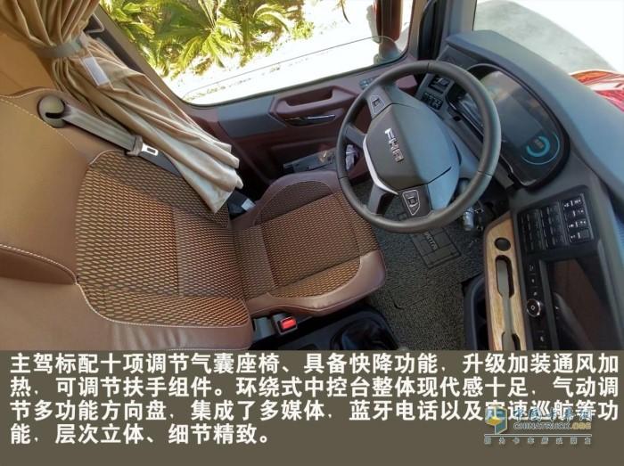 沪尊S200标配十项调节气囊座椅