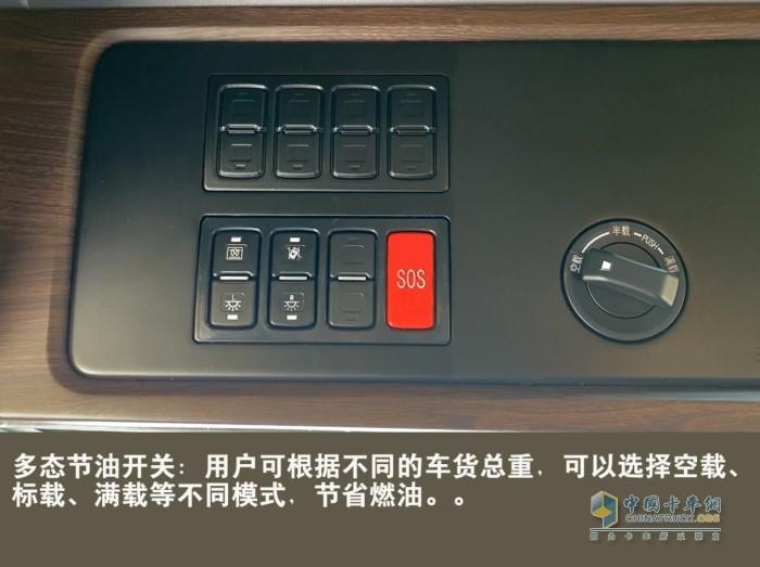 沪尊S200多态节油开关