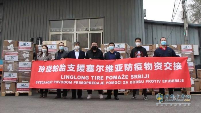 捐赠物资交付塞尔维亚驻中国大使馆