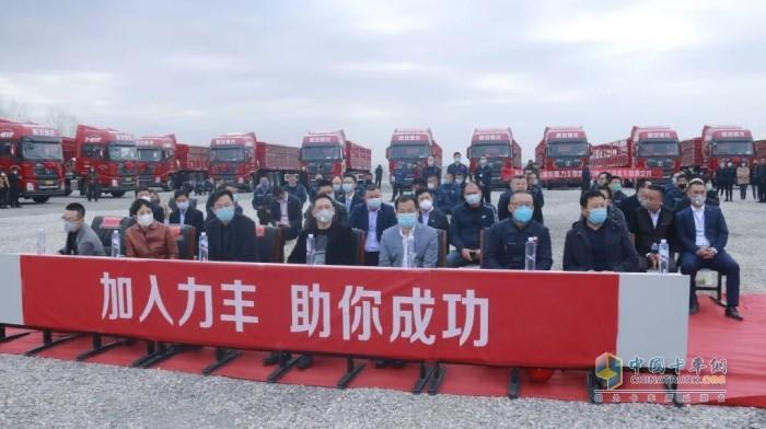陕汽重卡&力丰物流战略签约及甘肃航耀首批车交付仪式