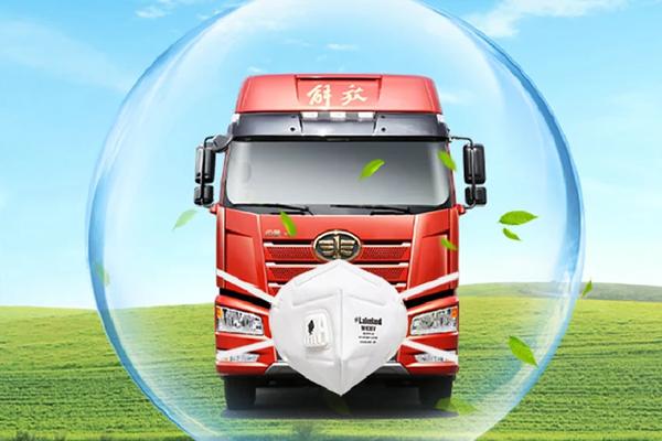 行业首家卡车自带N95口罩!解放卡车不仅是挣钱机器,还是健康神器!