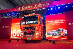 """""""高端""""重卡实现新飞跃 ---中国重汽举办汕德卡月产销5000辆暨交车仪式"""