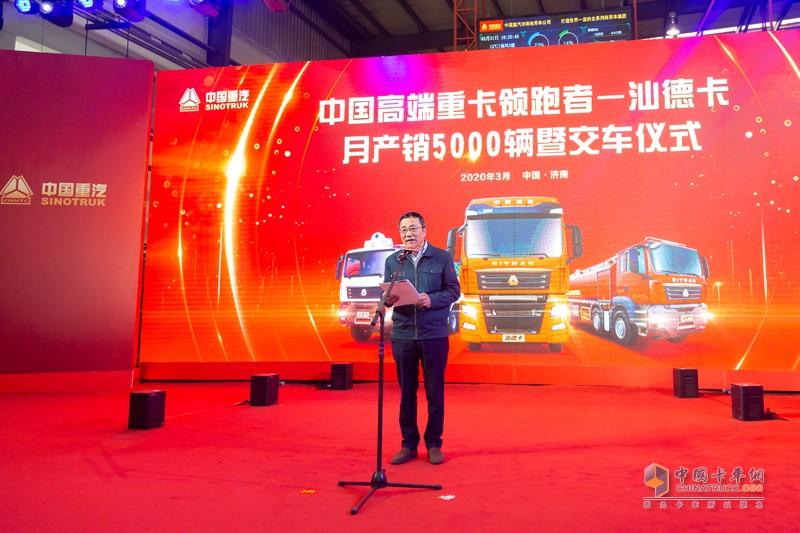 中国重汽济南商用车制造部总装下线区,中国重汽集团党委副书记、总经理蔡东宣布,3月份第5000辆汕德卡下线。