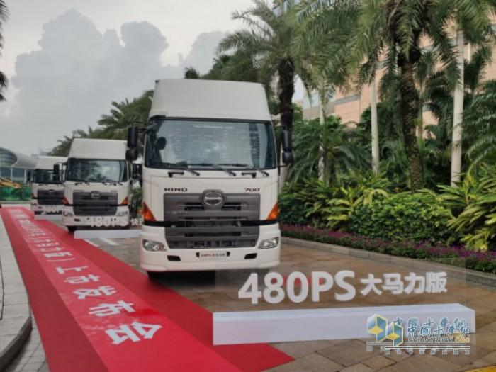 广汽日野700臻值系牵引车(大马力版)